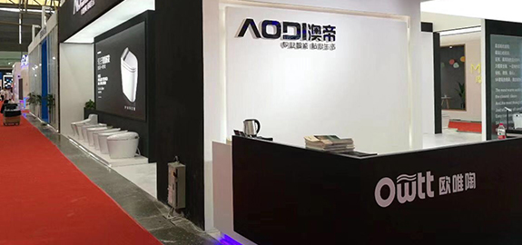 Zhejiang Aodi Intelligent Sanitary Ware Co., Ltd. exhibits in Shanghai